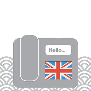 UK Fax2mail-extension