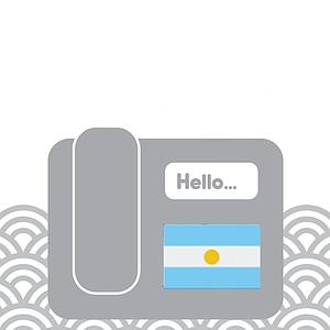 Argentina Toll Free-extension
