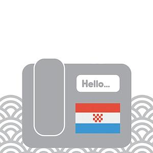 Croatia Toll Free-extension