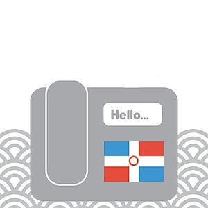 Dominican Republic - Toll Free (extension)