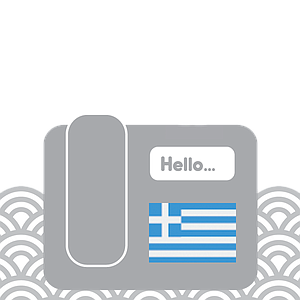 Phone Number Greece