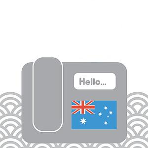 Australia - Phone Number extension