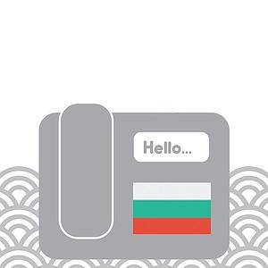 Phone Number Bulgaria-extension